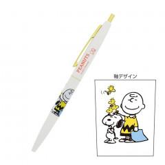 Japan Peanuts Ball Pen - Snoopy & Charles