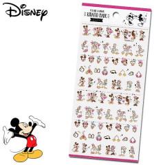 Japan Disney Kiratto Mark Seal Sticker - Mickey & Minnie Donald & Daisy Love Birds