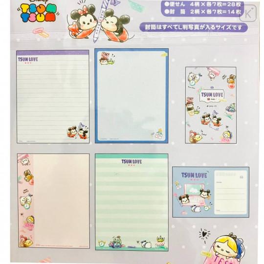 Japan Disney Letter Envelope Set - Tsum Tsum Love - 2