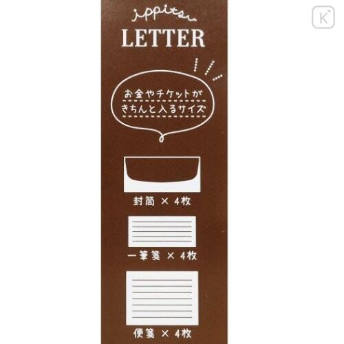Japan Pokemon Letter Envelope Set - Pikachu / Poke Day - 4