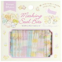 Japan San-X Masking Seal Flake Sticker - Sumikko Gurashi / Mysterious Rabbit Oniwa