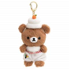 Japan San-X Keychain Plush - Chairoikoguma / Mochi Pants and Hat