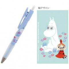Japan Moomin Pilot Opt. Ballpoint Pen - Moomin & Little My