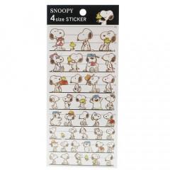 Japan Peanuts 4 Size Sticker - Snoopy