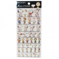 Japan Peanuts 4 Size Masking Sticker