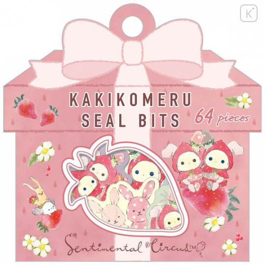 Japan San-X Writable Seal Bits Sticker - Sentimental Circus / Tear Strawberry - 1