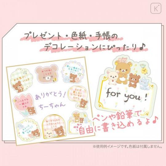 Japan San-X Writable Seal Bits Sticker - Sentimental Circus / Tear Strawberry - 3