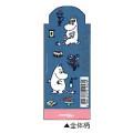 Japan Moomin EnerGel Gel Pen - 4