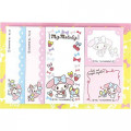 Japan Sanrio Sticky Notes with Case - My Melody - 2