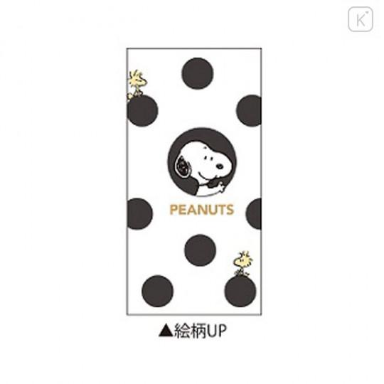 Japan Peanuts Jetstream 3 Color Multi Ball Pen - Snoopy / Dots - 3