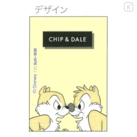 Japan Disney Dr. Grip G Spec Mechanical Pencil - Chip & Dale - 2