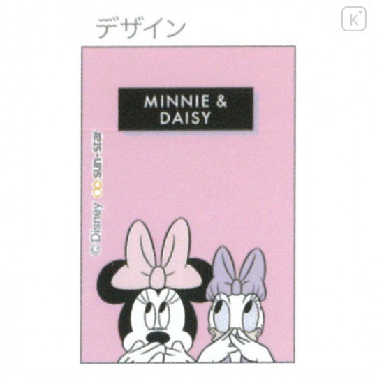 Japan Disney Dr. Grip G Spec Mechanical Pencil - Minnie & Daisy - 2