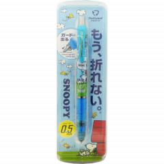 Japan Peanuts Zebra DelGuard Mechanical Pencil - Snoopy / House