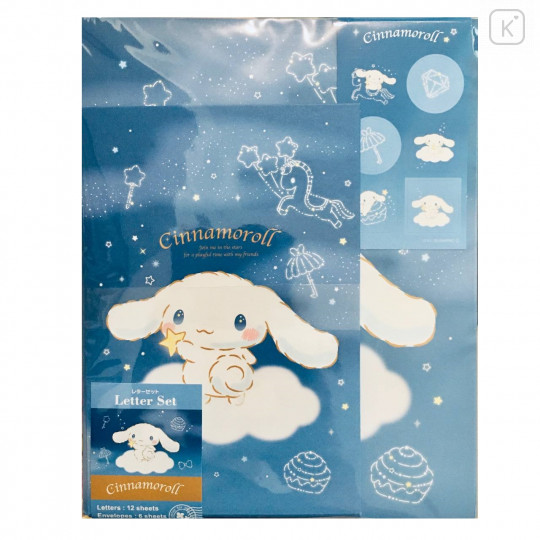 Japan Sanrio Letter Envelope Set - Cinnamoroll & Night Sky - 1