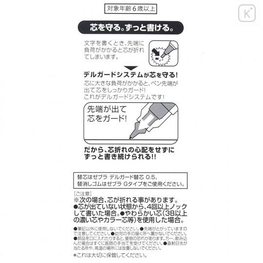 Japan Disney Zebra DelGuard Mechanical Pencil - Bambi - 5