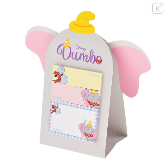 Japan Disney Sticky Notes with Stand - Dumbo & Timothy - 1
