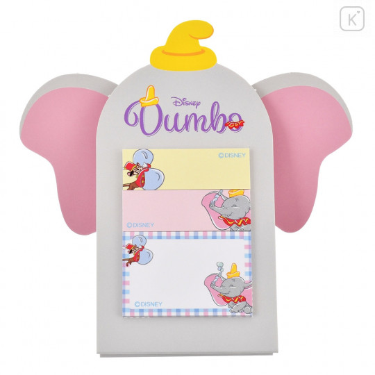 Japan Disney Sticky Notes with Stand - Dumbo & Timothy - 2