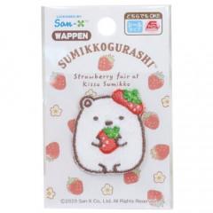 Japan Sumikko Gurashi Embroidery Iron-on Applique Patch - White Bear Strawberry