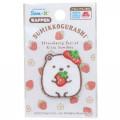 Japan Sumikko Gurashi Embroidery Iron-on Applique Patch - White Bear Strawberry - 1