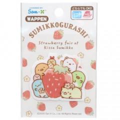 Japan Sumikko Gurashi Embroidery Iron-on Applique Patch - Family Strawberry
