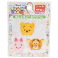 Japan Disney Embroidery Iron-on Applique Patch - Tsum Tsum Pooh & Friends - 1