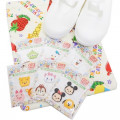 Japan Disney Embroidery Iron-on Applique Patch - Tsum Tsum Pooh & Friends - 2