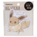 Japan Pokemon Big Sticker - Eevee - 1