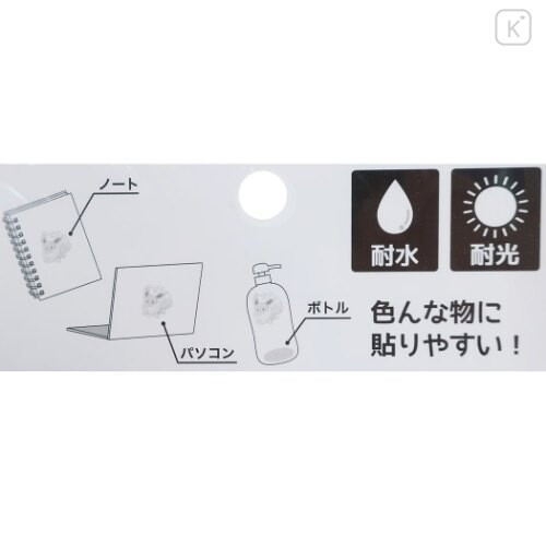 Japan Pokemon Big Sticker - Eevee - 2