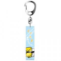 Japan Sanrio Acrylic Key Chain - Gudetama