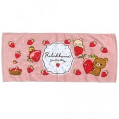 Japan San-X Face Towel - Rilakkuma / Strawberry Party