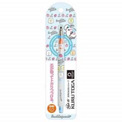 Japan San-X Kuru Toga Mechanical Pencil - Sumikko Gurashi / Fruit