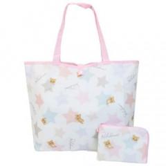 Japan San-X Foldable Eco Shopping Bag - Rilakkuma / Stars