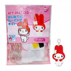 Japan Sanrio Keychain Plush Sewing Kit - My Melody