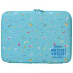 Japan Kirby Multi Case Pouch (M) - Muteki Suteki Closet