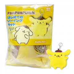 Japan Sanrio Keychain Plush Sewing Kit - Pompompurin