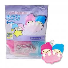Japan Sanrio Keychain Plush Sewing Kit - Little Twin Stars
