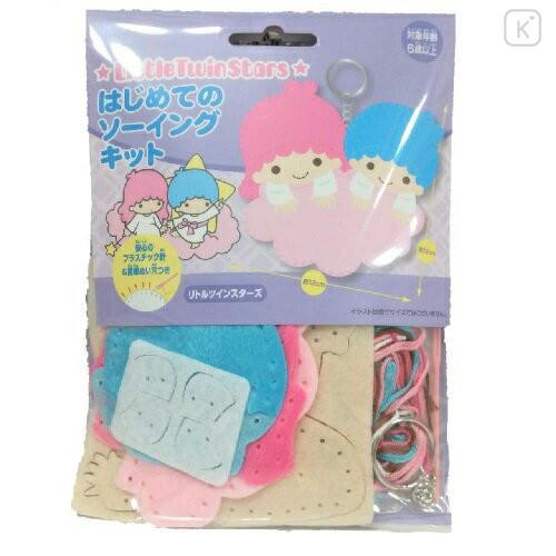 Japan Sanrio Keychain Plush Sewing Kit - Little Twin Stars - 2