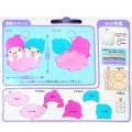 Japan Sanrio Keychain Plush Sewing Kit - Little Twin Stars - 3