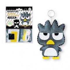 Japan Sanrio Keychain Plush Sewing Kit - Bad Badtz-maru