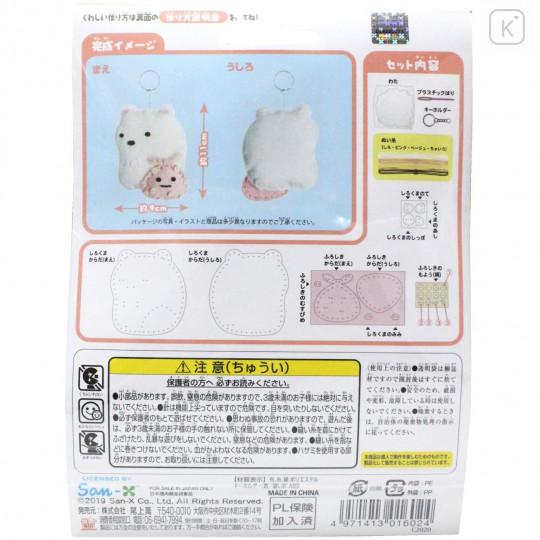 Japan San-X Sumikko Gurashi Keychain Plush Sewing Kit - Shirokuma & Furoshiki - 4
