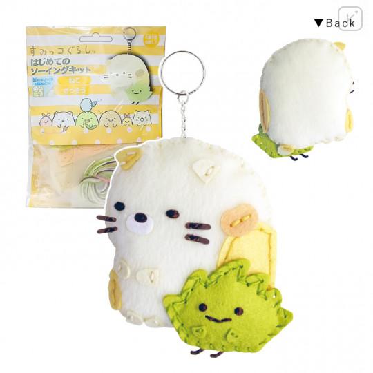 Japan San-X Sumikko Gurashi Keychain Plush Sewing Kit - Neko Cat & Zassou - 1