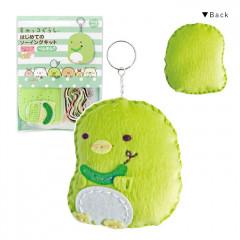 Japan San-X Sumikko Gurashi Keychain Plush Sewing Kit - Penguin?
