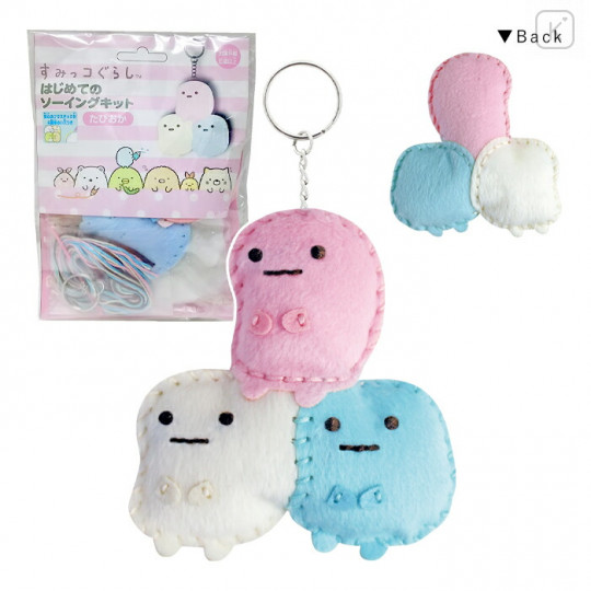 Japan San-X Sumikko Gurashi Keychain Plush Sewing Kit - Tapioca - 1