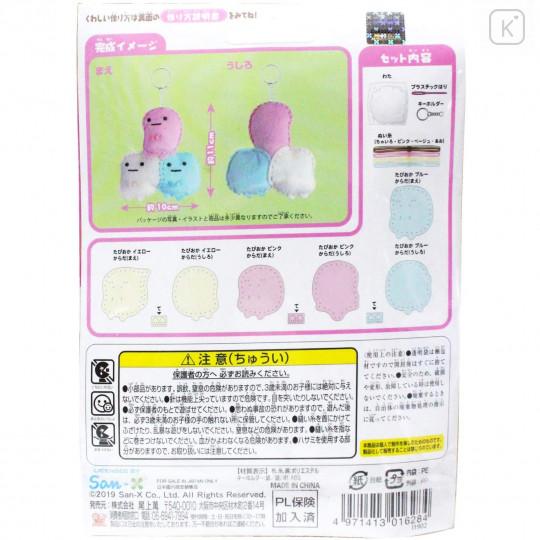 Japan San-X Sumikko Gurashi Keychain Plush Sewing Kit - Tapioca - 4