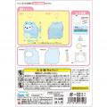 Japan San-X Sumikko Gurashi Keychain Plush Sewing Kit - Shirokuma / Dinosaur - 4
