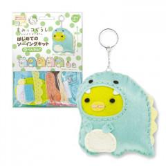Japan San-X Sumikko Gurashi Keychain Plush Sewing Kit - Penguin? / Dinosaur