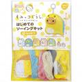 Japan San-X Sumikko Gurashi Keychain Plush Sewing Kit - Tonkatsu / Dinosaur - 2
