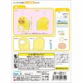 Japan San-X Sumikko Gurashi Keychain Plush Sewing Kit - Tonkatsu / Dinosaur - 4