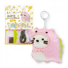 Japan San-X Sumikko Gurashi Keychain Plush Sewing Kit - Neko Cat / Dinosaur