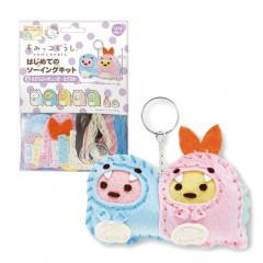 Japan San-X Sumikko Gurashi Keychain Plush Sewing Kit - Ebifurai No Shippo & Tapioca / Dinosaur